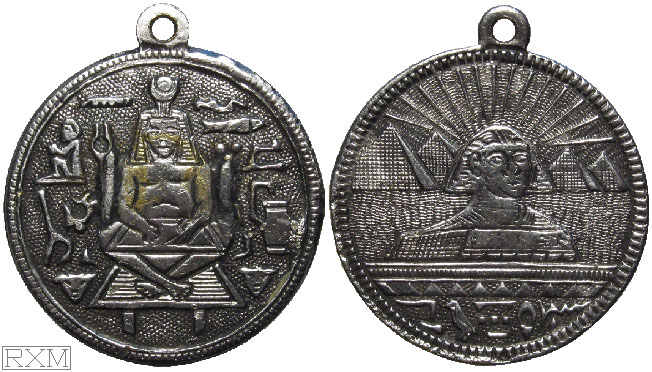 Egyptian Magic Coin seated